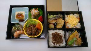 2000円市松弁当