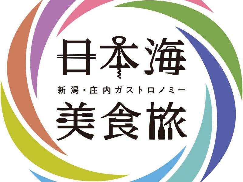 dc2019_logo_01